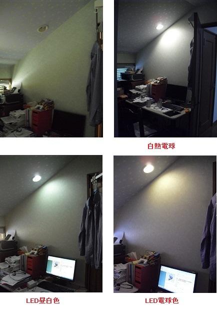 20110709-1s.jpg