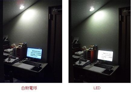 20110710-9暗白熱s.jpg