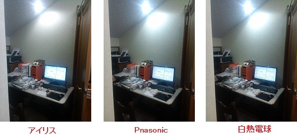 20110823-12S.jpg