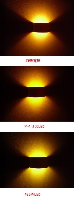 20111229-7s.jpg