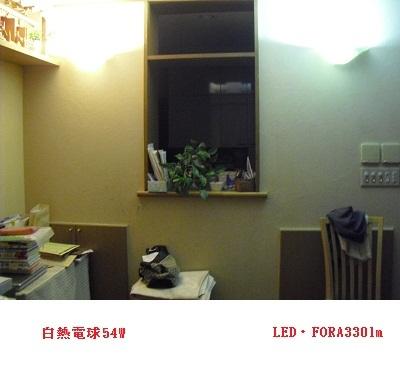 20120606-1-1.jpg