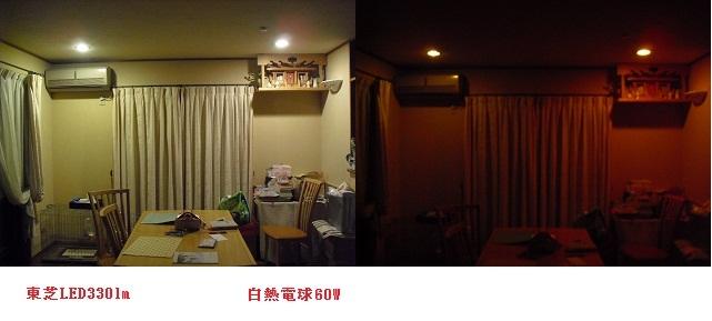 20120615-1s.jpg