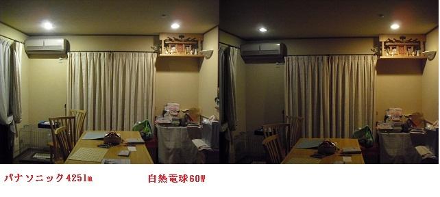 20120615-3s-1.jpg