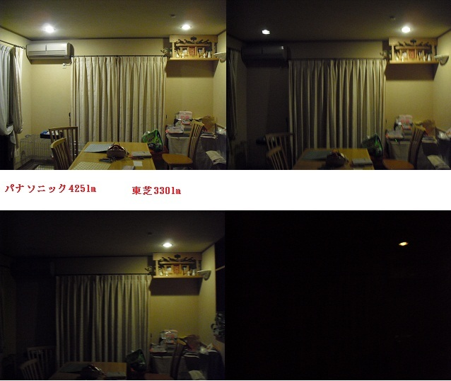 20120615-5S.jpg
